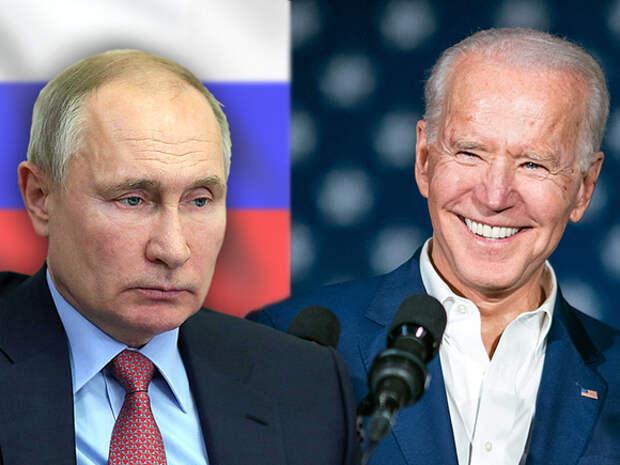 Танго: Байден приглашает, а Путин отвечает