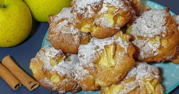 Печенье с тертыми яблоками