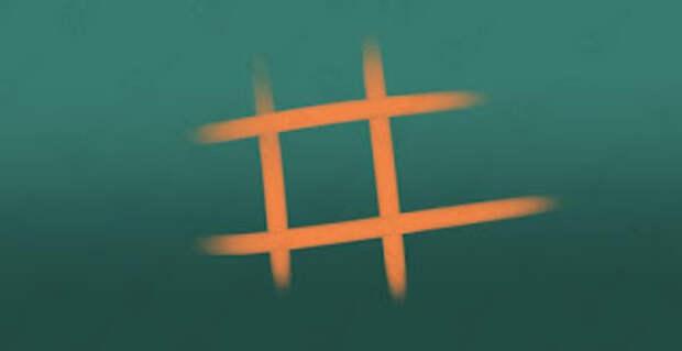 Что может треугольник, крест или любая геометрическая форма на вашей ладони рассказать о вашей судьбе?
