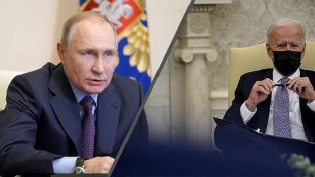 Исторический момент. США официально признаны противником России
