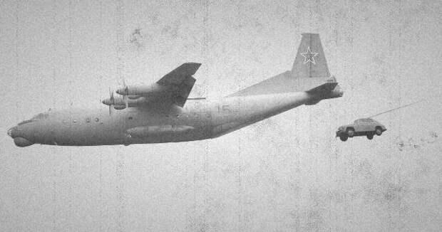 Выброска изделия 18ПФ44–2 из самолета Ан-12