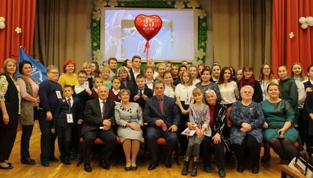Власти Подольска вручили ассоциации журналистов медаль к 25‑летнему юбилею