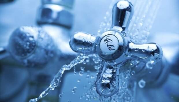 Подмосковье заняло пятое место в ЦФО по обеспечению населения качественной питьевой водой
