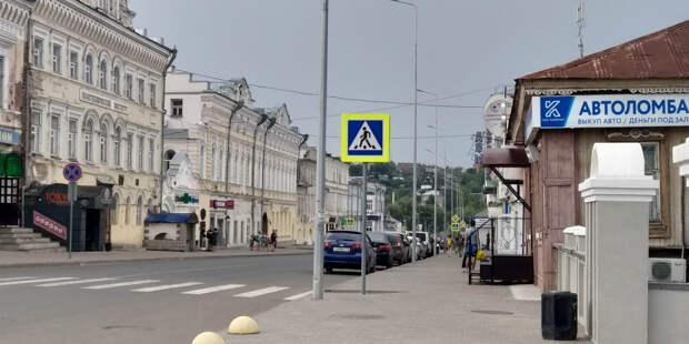 День города в Сарапуле перенесли на осень из-за коронавируса