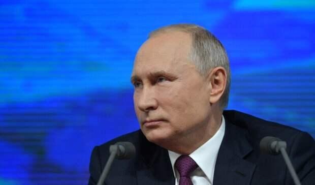Послание Федеральному собранию— 2021. Что сказал Путин российским чиновникам