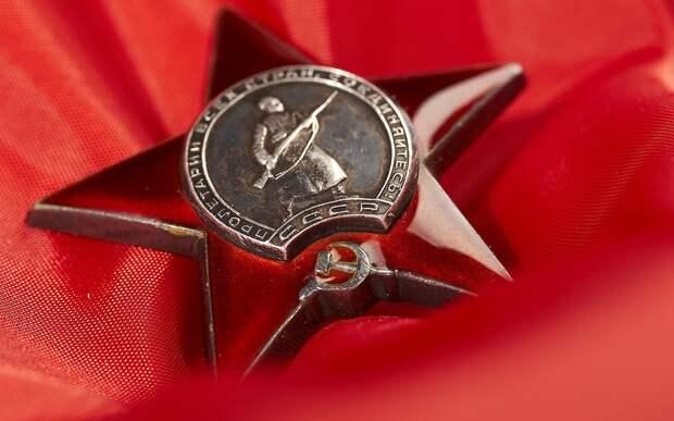 История Красной Звезды
