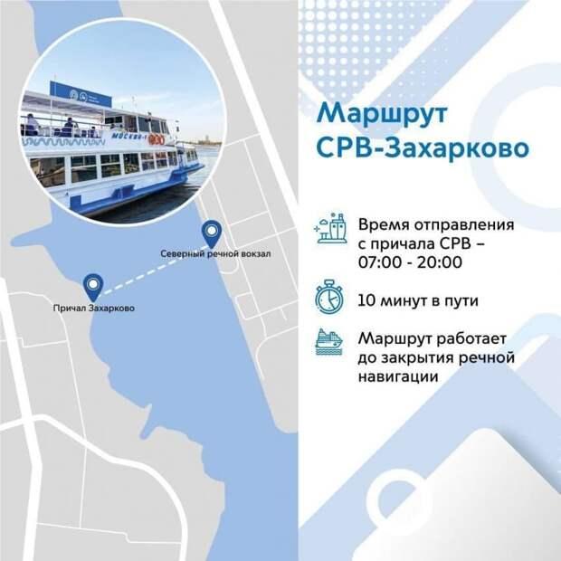 Свыше двадцати тысяч пассажиров прокатились на трамвайчике Северный речной — Захарково