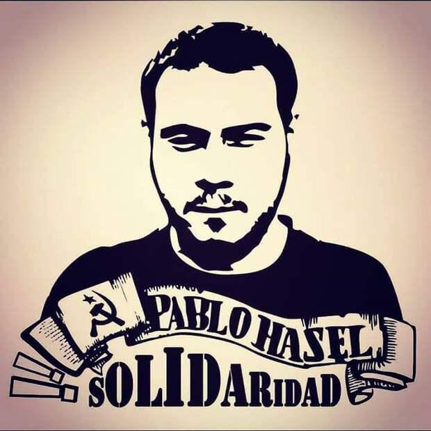 Pablo Hasél - La URSS volverá («СССР вернётся)