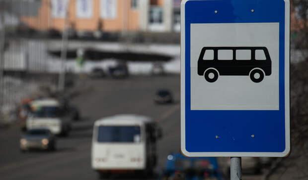 Ремонт теплосетей: Общественный транспорт изменит маршруты вцентре Нижнего Новгорода