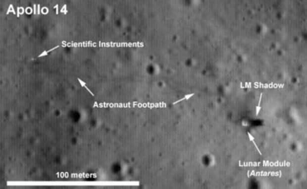 Потерпевший катастрофу НЛО на поверхности Луны