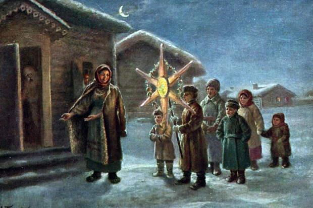 Святки и колядки: традиции в Рождественский сочельник