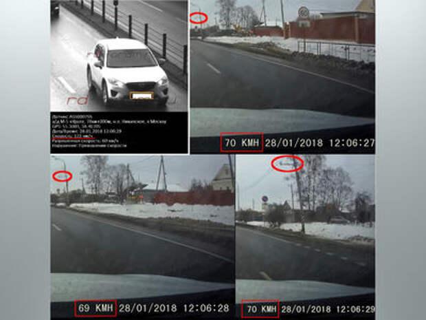 Превышение, которого не было: пенсионера оштрафовали за скорость в 123 км/ч