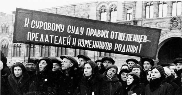 Сталинские репрессии. Наглая ложь и исторические факты