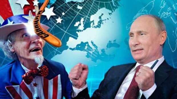 Россия угрожает нормальному существованию Соединённых Штатов