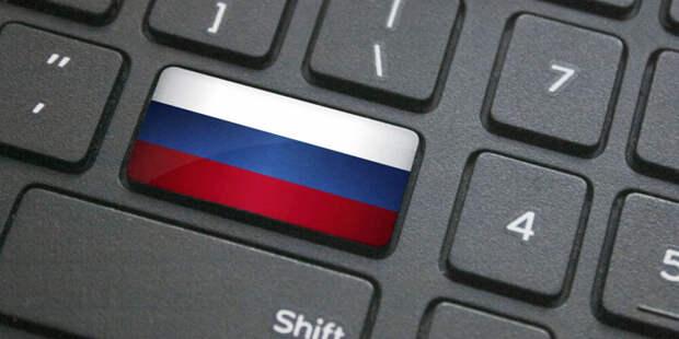 Рунет проверили на «устойчивость!» на случай отключения от «Всемирной паутины»