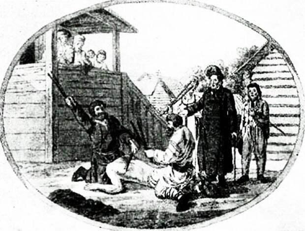 Гейслер Христиан. Наказание дворового плетьми в присутствии помещика.