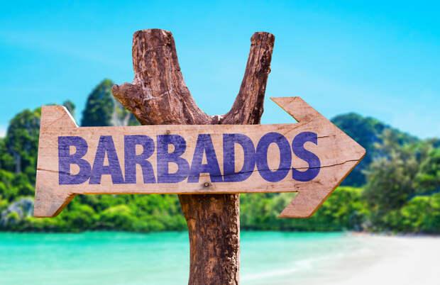 Барбадос: классика пляжного отдыха