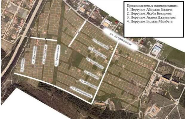 Какие новые улицы появятся в Симферополе