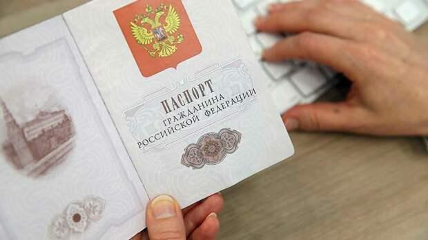 Новое в лишении гражданства России. Всё как в Америке. И всего через 5 лет?