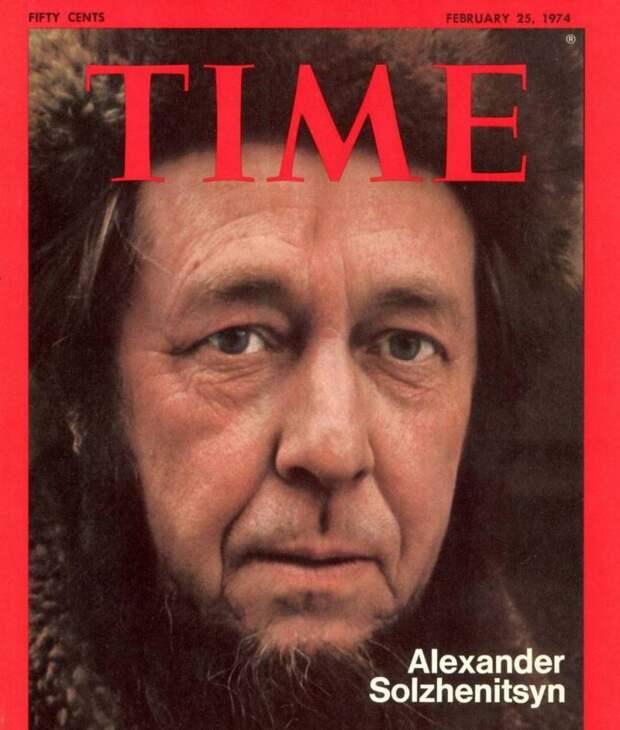Пропагандистская ложь Солженицына