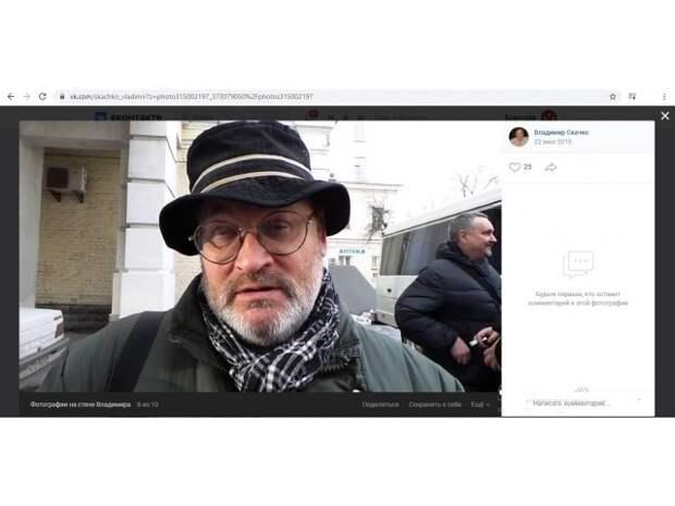 Украинская «свобода слова»: два года спустя