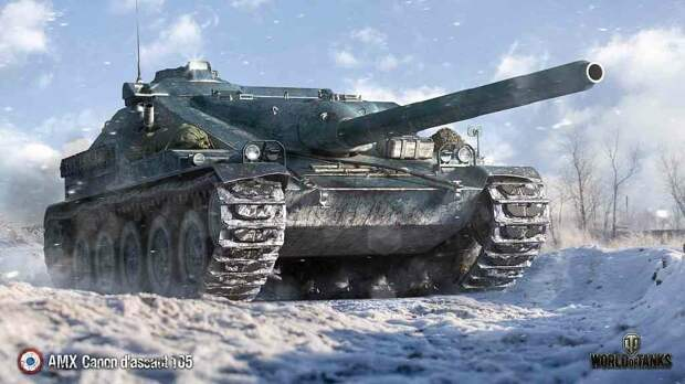 3 Лучших танка за реферальную программу World of Tanks 2021.
