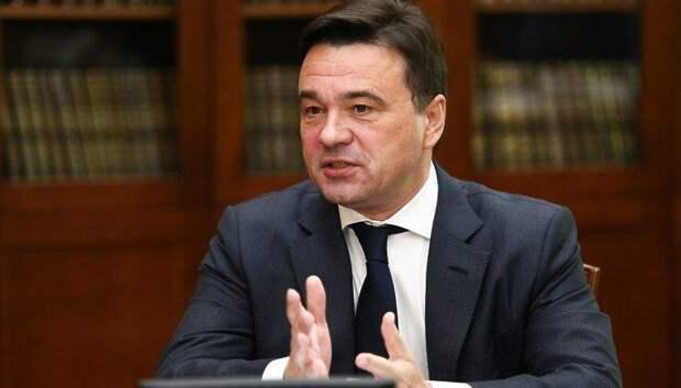 Воробьев: Введение пропускного режима в Подмосковье пока не требуется