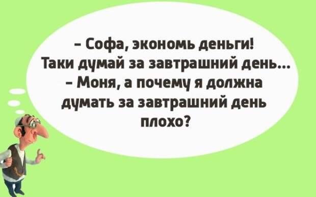 Для хорошего настроения :-)