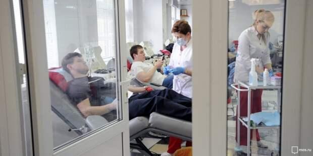 За день около 70 человек стали донорами крови в Новом Зыковском проезде