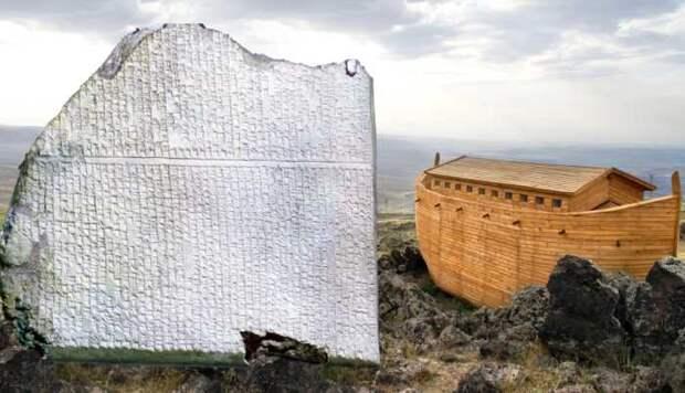 Найден древний Вавилонский эпос, который подтверждает библейскую историю о Ное и всемирном потопе