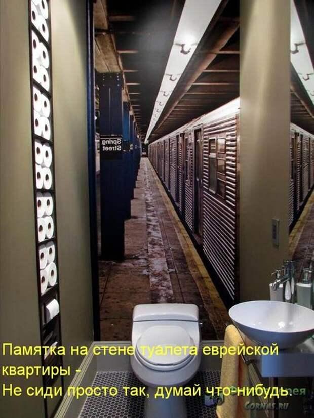 Ах, Одесса!!! Одесские анекдоты от Михалыча!
