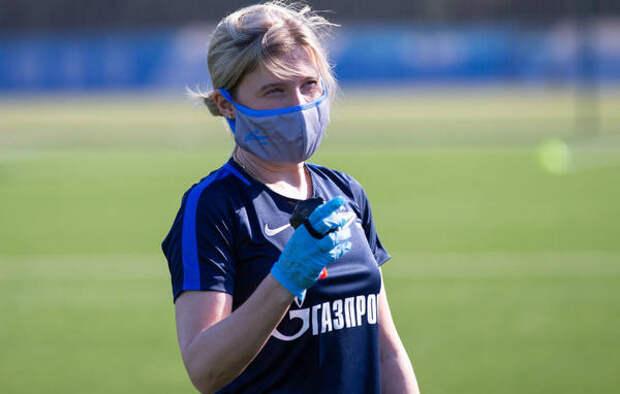 Главный тренер женского «Зенита» рассказала о тренировках