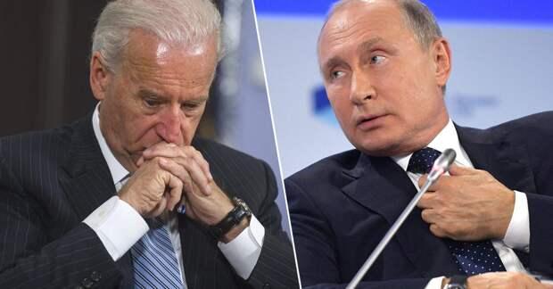 Путин нашел способ унизить Байдена в ответ на «убийцу»