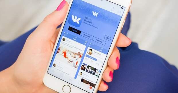 «ВКонтакте» начнет платить HR-группам за объявления