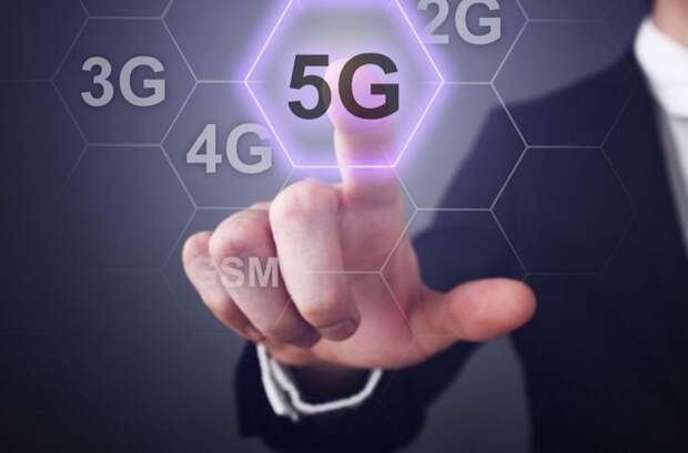 Будущее в формате 5G уже близко