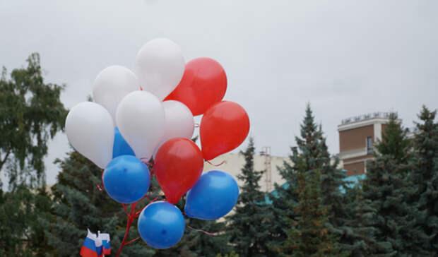 День выгуливания настроения отпразднует Тагил 19 сентября на Театральной площади