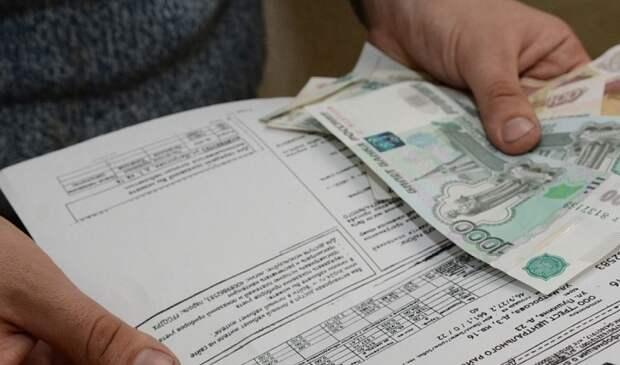 Хорошая ли новость? Госдума решила защитить должников по ЖКХ