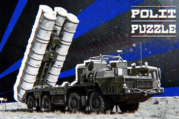 США попробуют пробить С-400: утечка ЦРУ вызвала панику в Кремле
