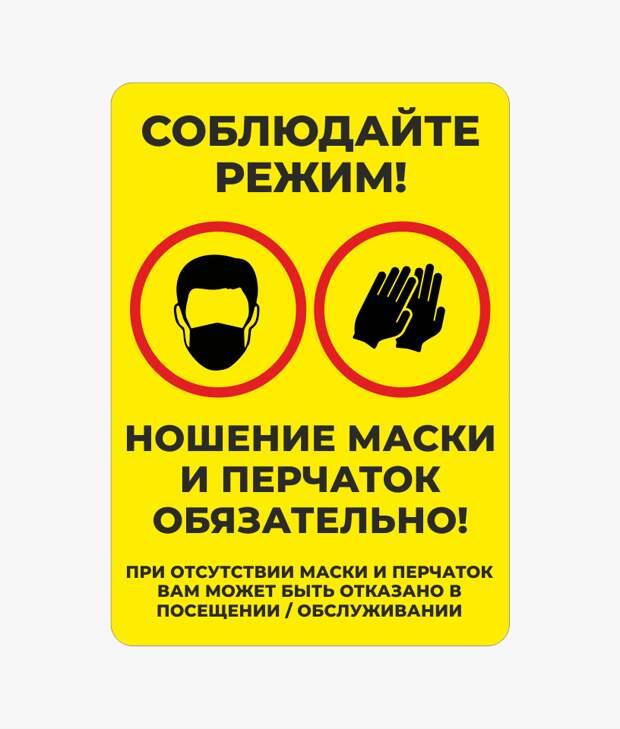 Прикольные вывески. Подборка chert-poberi-vv-chert-poberi-vv-55370614122020-1 картинка chert-poberi-vv-55370614122020-1