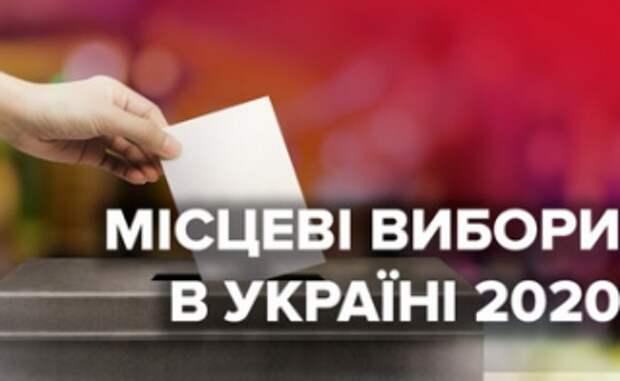 Обращение к партиям левой, антифашистской, антинатовской направленности с призывом объединения на местных выборах Украины