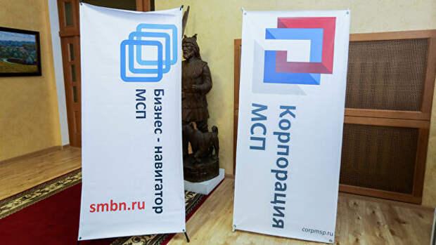 Корпорация МСП оказала лизинговую поддержку производителю станков с ЧПУ