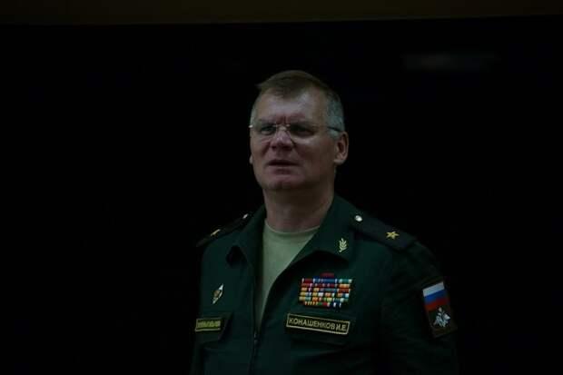 Представитель Минобороны РФ заявил, что российский вертолет был сбит вне зоны боевых действий