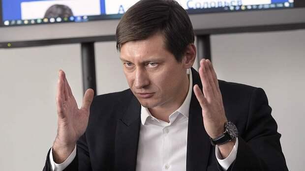 Гудков придумал хитрый способ захватить власть в Москве