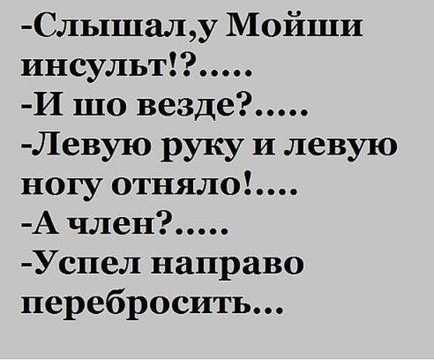 """Самые смешные """"Анекдоты от Отари"""""""