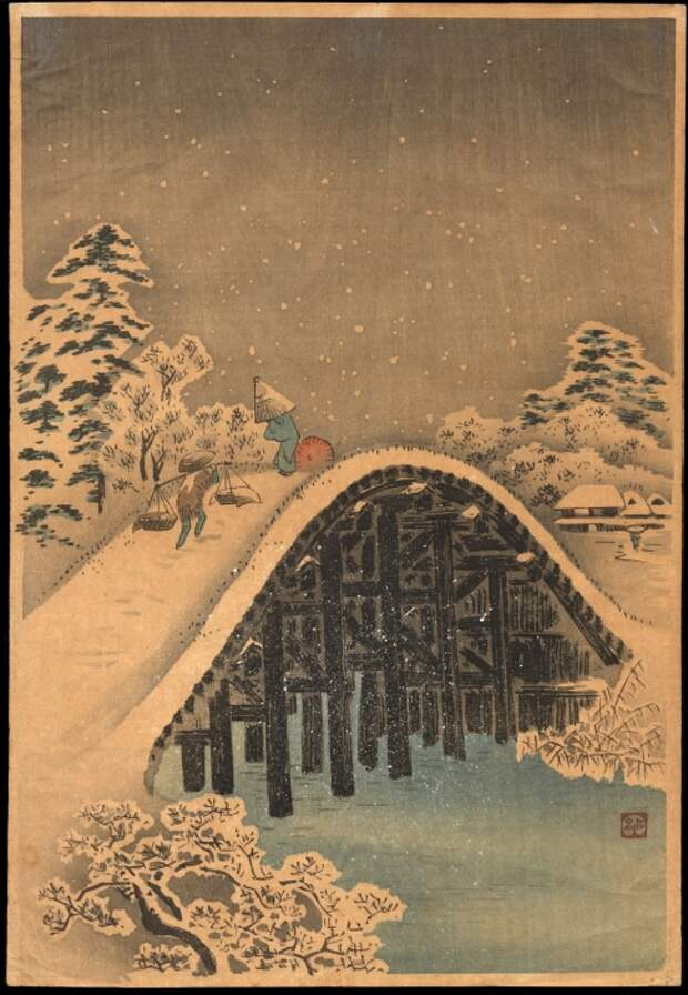Мост в снегу, 1910 год. Автор: Ватанабэ Шотей.