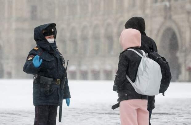 В России создана система отслеживания людей заболевших коронавирусом