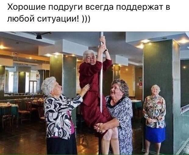 Звонит по телефону один грузин своему брату и слышит:  - Гиви, у нас вчера произошло несчастье...
