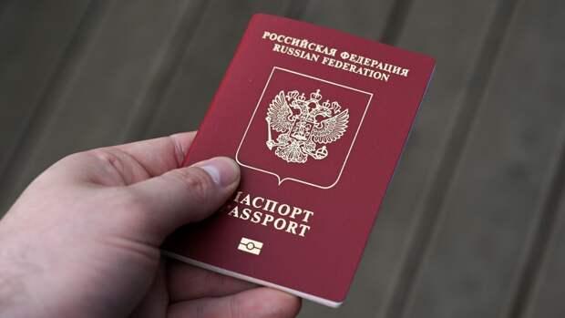 Депутат Бессараб оценила последствия введения новой графы в паспорте