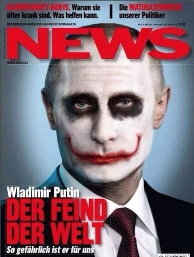 А австрийские News преподнесли Владимира Владимировича в образе безумного Джокера из «Темного рыцаря» издания, издевательство, интересное, мир, обложки, политики, странное