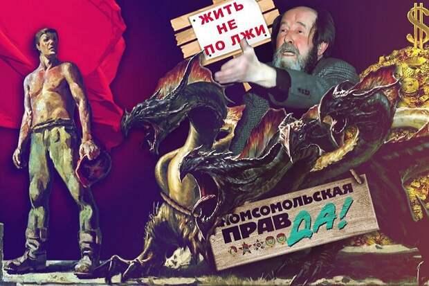 """«Архипелаг ГУЛАГ» не есть исторический документ — Соловьев (""""Скепсис"""")"""